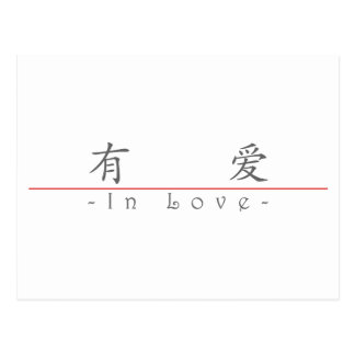 Chinese word for In Love 10187_1.pdf Postcard