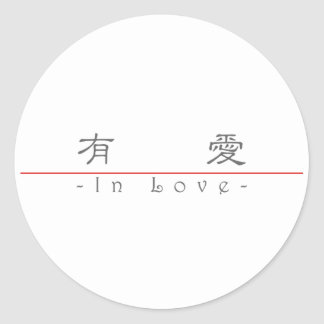 Chinese word for In Love 10187_2.pdf Classic Round Sticker