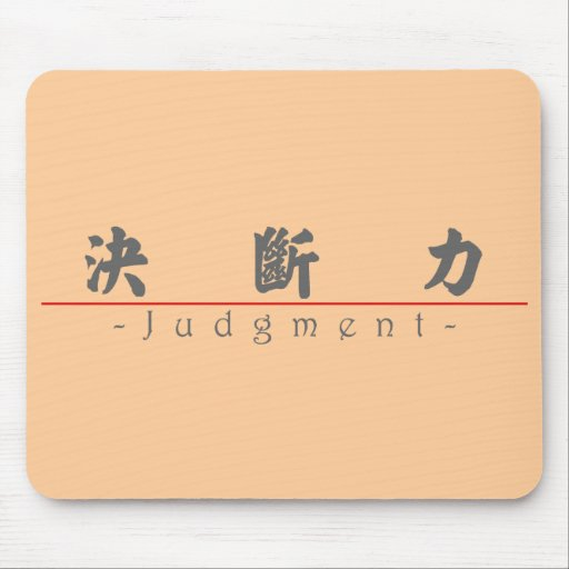 Chinese word for Judgment 10302_4.pdf Mouse Pad