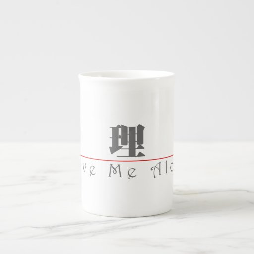 Chinese word for Leave Me Alone! 10144_3.pdf Bone China Mugs