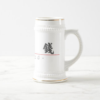 Chinese word for Loaded 10362_4 pdf Mugs