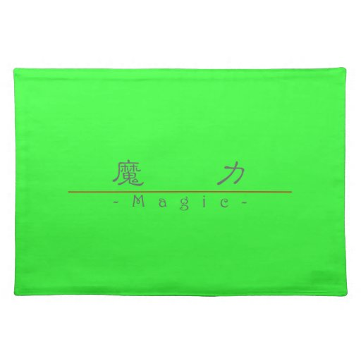 Chinese word for Magic 10278_2.pdf Cloth Placemat