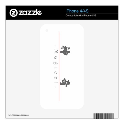 Chinese word for Magical 10279_4.pdf iPhone 4S Skin
