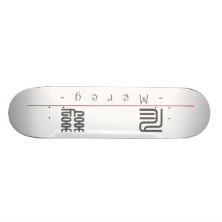 Chinese word for Mercy 10117_0.pdf Skate Board Deck