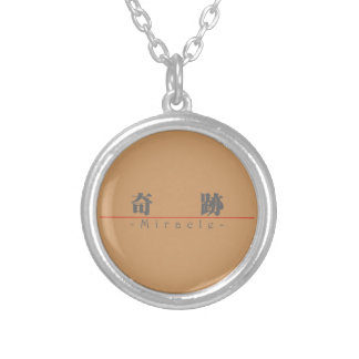 Chinese word for Miracle 10097_3 pdf Necklaces