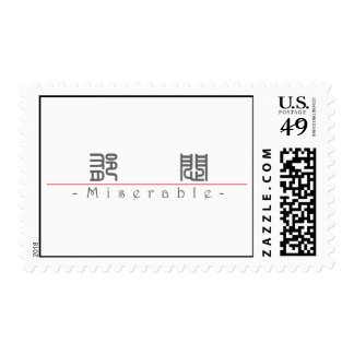 Chinese word for Miserable 10025_0.pdf Postage Stamp