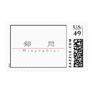 Chinese word for Miserable 10025_2.pdf Postage Stamp