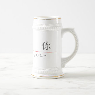 Chinese word for Missing You 10295_1.pdf Mugs