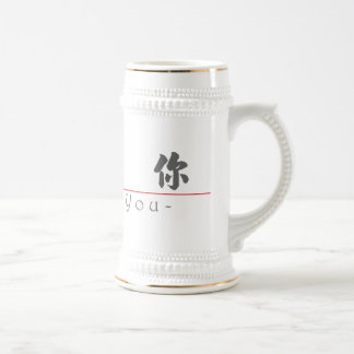 Chinese word for Missing You 10295_4.pdf Coffee Mug