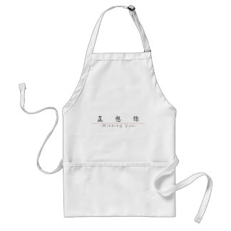 Chinese word for Missing You 10295_5.pdf Adult Apron