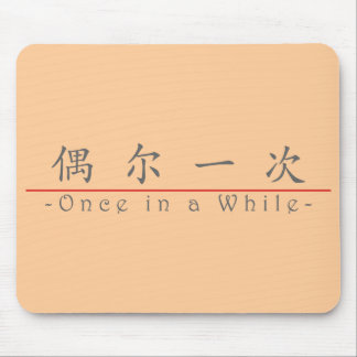 Chinese word for Once in a While 10191_1.pdf Mouse Pad