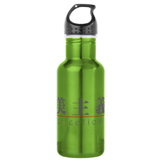 Chinese word for Perfectionist 10383_3.pdf Water Bottle