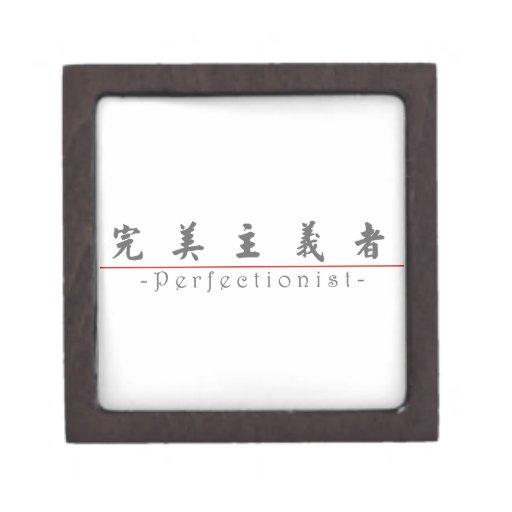 Chinese word for Perfectionist 10383_5.pdf Premium Trinket Box