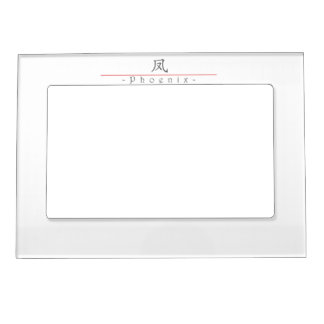 Chinese word for Phoenix 10359_1.pdf Picture Frame Magnet
