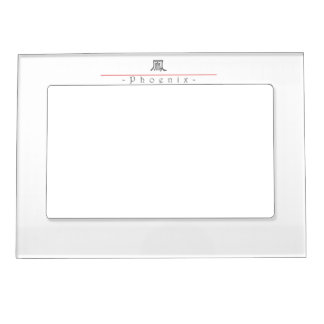 Chinese word for Phoenix 10359_2.pdf Magnetic Photo Frame