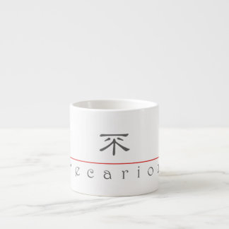 Chinese word for Precarious 10393_2.pdf Espresso Cup