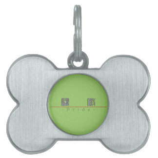 Chinese word for Pride 10204_0.pdf Pet ID Tag