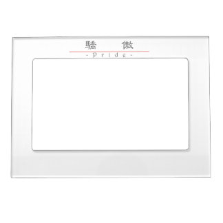 Chinese word for Pride 10204_2.pdf Magnetic Picture Frames