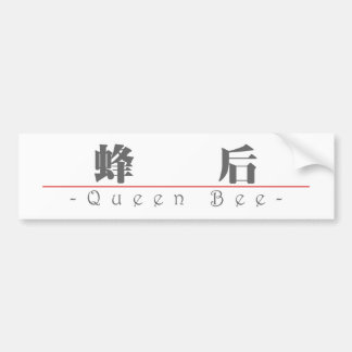 Chinese word for Queen Bee 10297_3.pdf Car Bumper Sticker