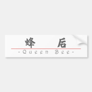 Chinese word for Queen Bee 10297_4.pdf Car Bumper Sticker