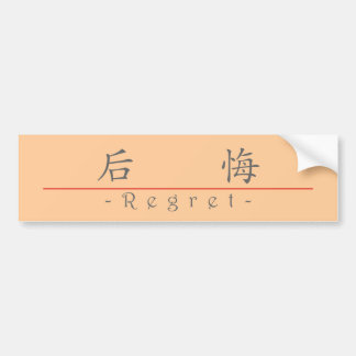 Chinese word for Regret 10029_1.pdf Bumper Sticker