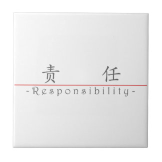Chinese word for Responsibility 10371_1 pdf Tile