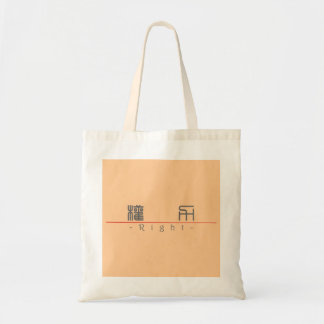 Chinese word for Right 10373_0.pdf Tote Bag