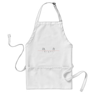 Chinese word for Right 10373_1.pdf Adult Apron