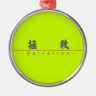 Chinese word for Salvation 10258_4.pdf Christmas Tree Ornaments