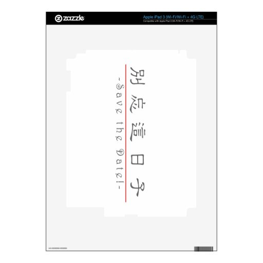 Chinese word for Save the Date! 10162_2.pdf Decals For iPad 3