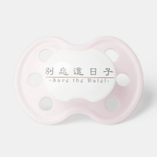Chinese word for Save the Date 10162_2 pdf Baby Pacifier