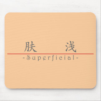 Chinese word for Superficial 10138_1.pdf Mouse Pad