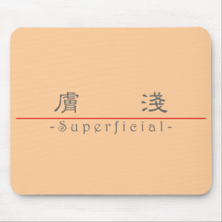 Chinese word for Superficial 10138_2.pdf Mouse Pad