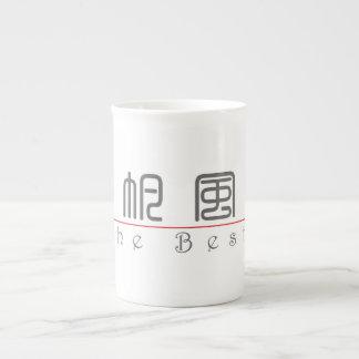 Chinese word for The Best! 10269_0.pdf Bone China Mugs