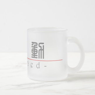 Chinese word for Touched 10033_0 pdf Mugs