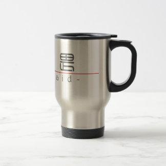 Chinese word for Unafraid 10317_0.pdf Coffee Mugs