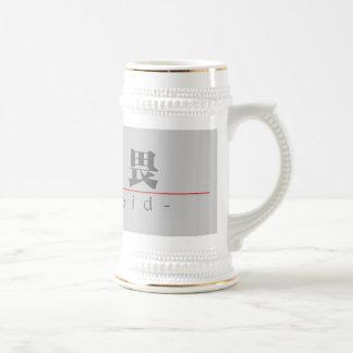 Chinese word for Unafraid 10317_3.pdf Mugs