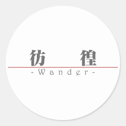 Chinese word for Wander 10072_3.pdf Round Sticker