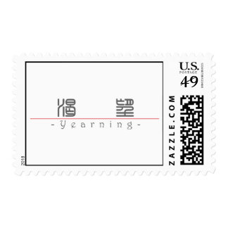 Chinese word for Yearning 10236_0.pdf Postage Stamp