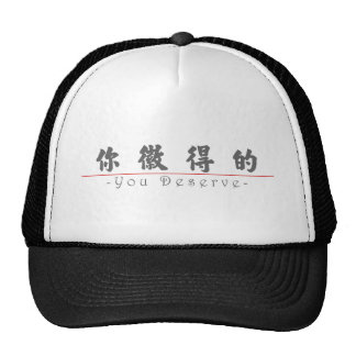 Chinese word for You Deserve 10215_4.pdf Trucker Hat