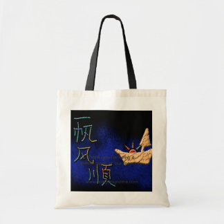 Chinese words : 一 帆 风 顺 。 Meaning sailing all the Tote Bag