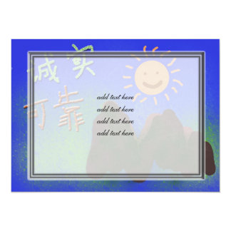 Chinese words: 诚 实 , 可 靠 card