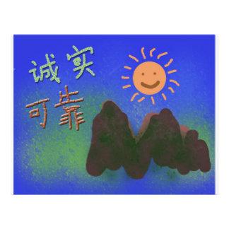 Chinese words: 诚 实 , 可 靠 custom flyer