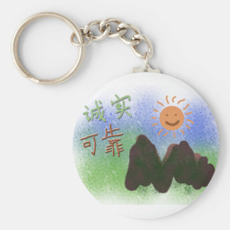 Chinese words: 诚 实 , 可 靠 。 keychain