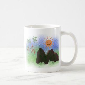 Chinese words: 诚 实 , 可 靠 。 classic white coffee mug