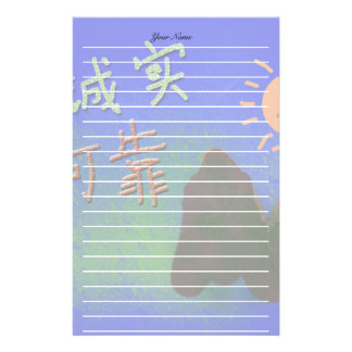 Chinese words: 诚 实 , 可 靠 stationery