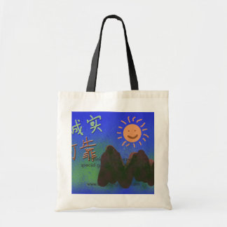Chinese words: 诚 实 , 可 靠 tote bag