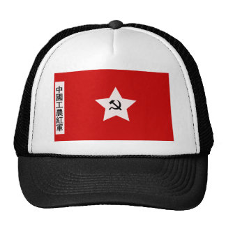 Chinese Workers' And Peasants' Red Army, China Hat