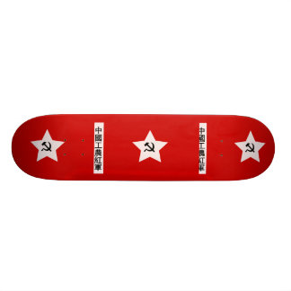 Chinese Workers' And Peasants' Red Army, China Custom Skate Board