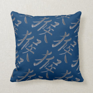 Chinese Writing Design Dark Teal & Gray Pillow